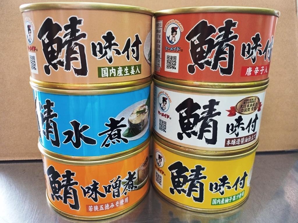 鯖味付缶詰醤油、味噌、唐辛子、生姜