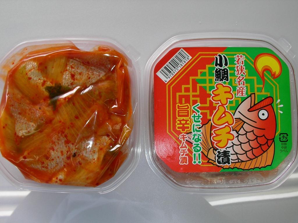 小鯛キムチ漬
