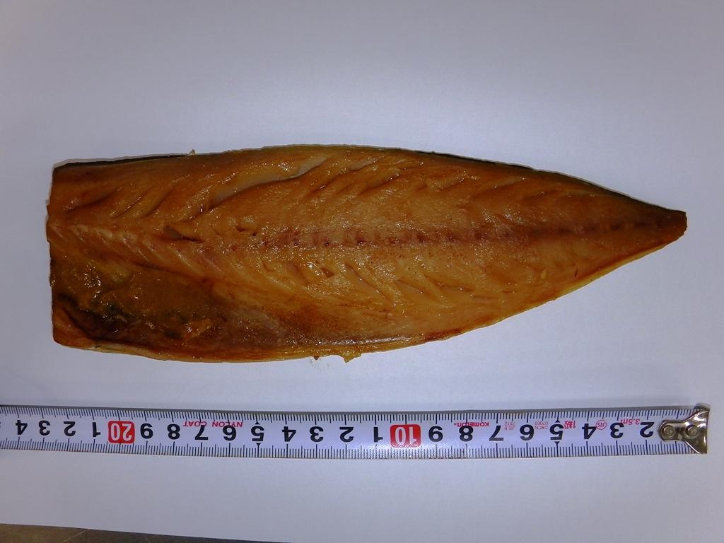 鯖のカレー干し